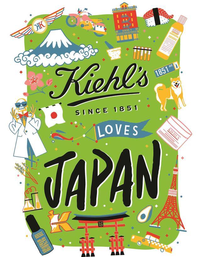 画像1: キールズから日本のファンへ!今年も限定エディションが登場