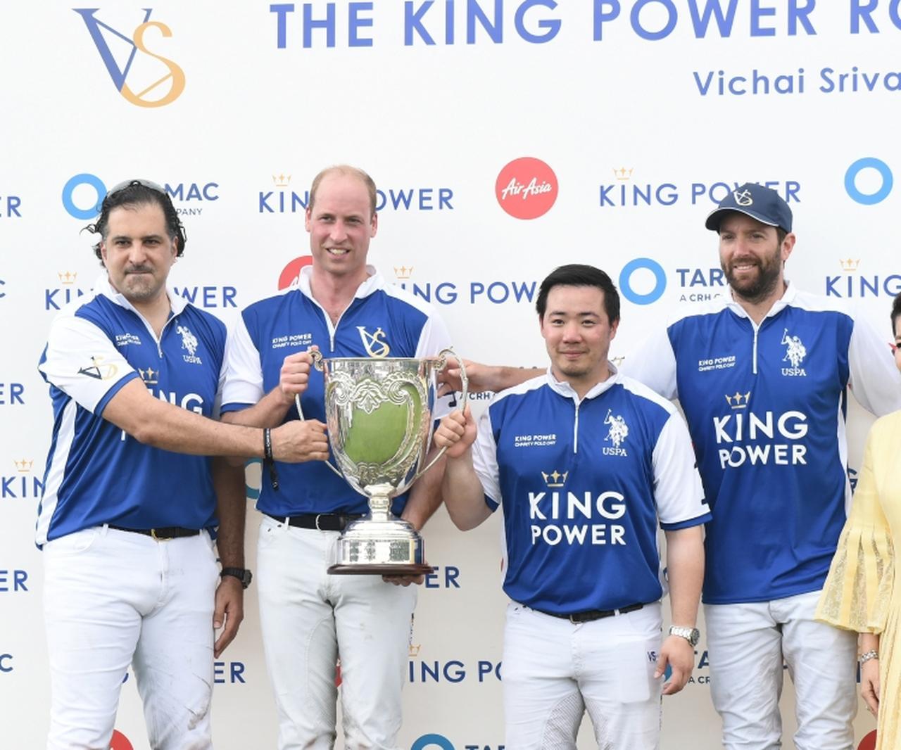 画像: 勝利したのはウィリアム王子擁するチーム。