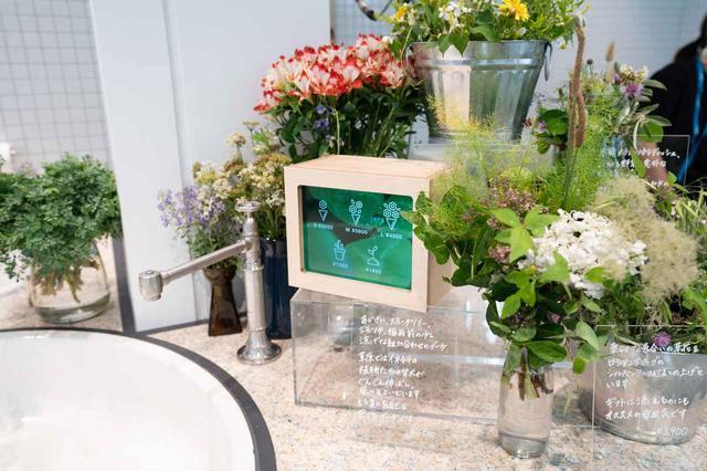 画像3: LUSHが展開する「こだわりの花」