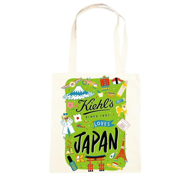 画像4: キールズから日本のファンへ!今年も限定エディションが登場