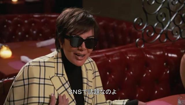 画像5: シーズン16第6話にアリアナがゲスト出演!