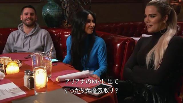 画像4: シーズン16第6話にアリアナがゲスト出演!