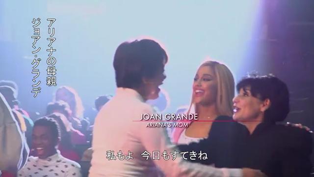 画像3: シーズン16第6話にアリアナがゲスト出演!