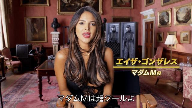 画像: 『ワイルド・スピード/スーパーコンボ』マダムMのキャラクター映像【先行公開】 youtu.be