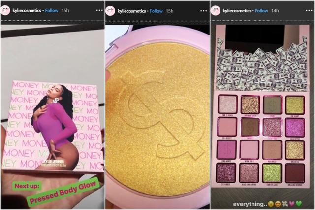 画像1: ©Kylie Cosmetics/ Instagram