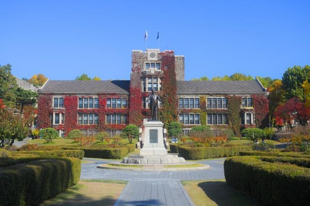 画像: 韓国・ソウルにある延世大学校のキャンパスの一画。