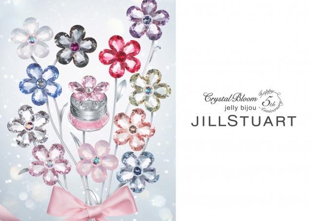画像1: ジルスチュアート ビューティ、12種類のフレグランスアイカラーが毎月限定発売