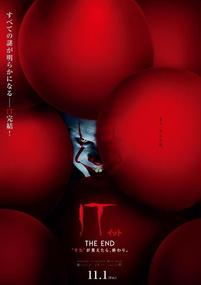 画像: 日本版オリジナルポスターが完成