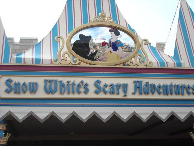 画像: 白雪姫の恐ろしい冒険