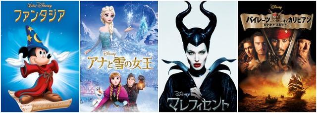 画像: 「ファンタジア」©2019 Disney、「アナと雪の女王」©2019 Disney、「マレフィセント」©Disney Enterprises, Inc.、「パイレーツ・オブ・カリビアン/呪われた海賊たち」©2019 Disney