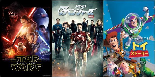 画像: 「スター・ウォーズ/フォースの覚醒」© & TM Lucasfilm Ltd. All Rights、「アベンジャーズ」TM & © 2012 Marvel & Subs.Reserved.、「トイ・ストーリー」©2019 Disney/Pixar