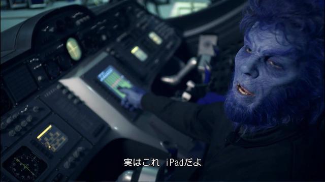 画像: 「X-MEN」にとって重要なマシン「Xジェット」の内部