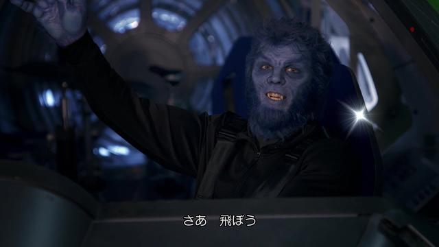 画像: 【X-MEN】ビーストのXジェット講座 youtu.be