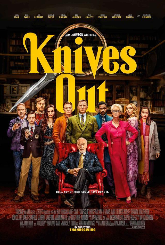 画像1: 『Knives Out』日本公開決定