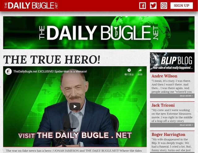 画像: www.thedailybugle.net