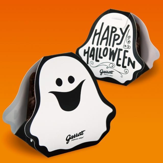 画像: プチギフト「Halloween Boo!」