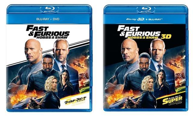 画像: ブルーレイ+DVD版(左)、3Dブルーレイ+ブルーレイ版(右)