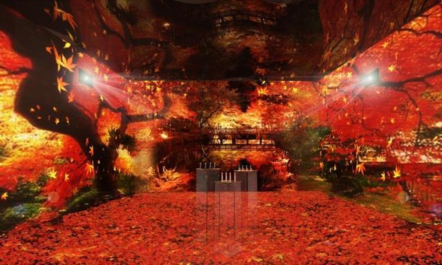 画像3: 『アルマーニ ビューティ KOYO』紅葉がテーマのポップアップストア2日間限定で