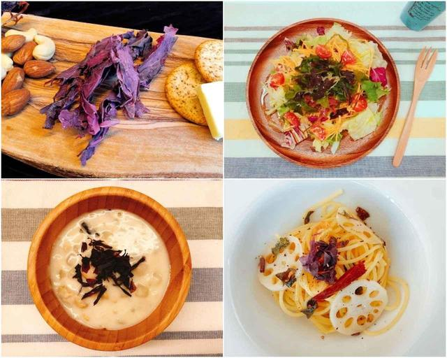画像: 左上から時計回りに:おつまみとしてそのままで。水で戻してサラダに。パスタにトッピングして栄養をプラス。秋冬はスープに混ぜても美味しい!