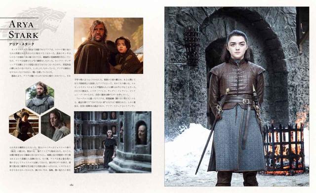 画像3: 本文素材提供 早川書房
