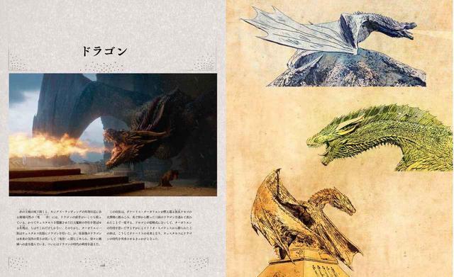 画像4: 本文素材提供 早川書房