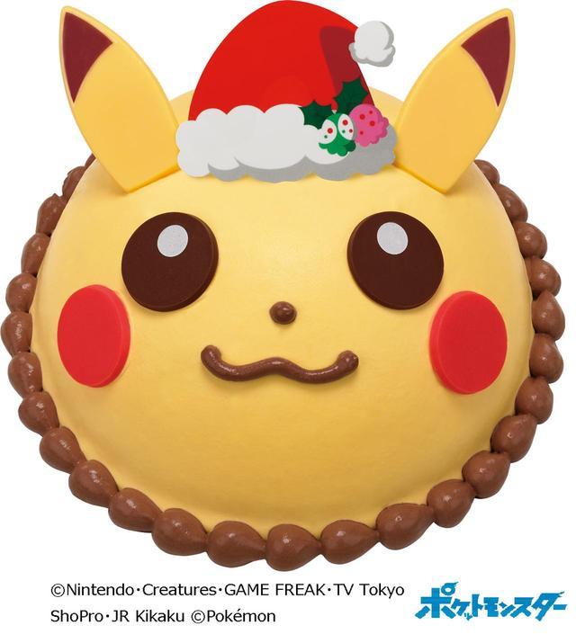 画像: サーティワン、「ピカチュウ」がクリスマスアイスケーキに!