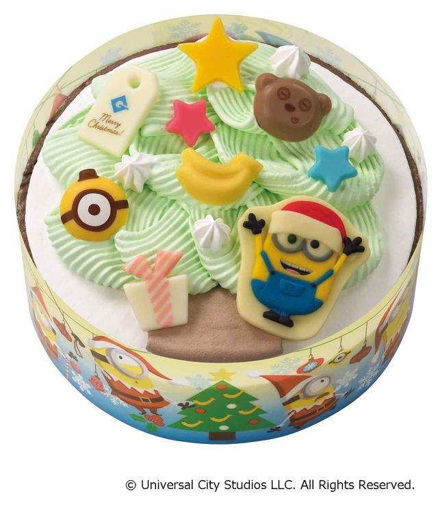 画像: サーティワン、ミニオンがアイスケーキになってメリクリ!