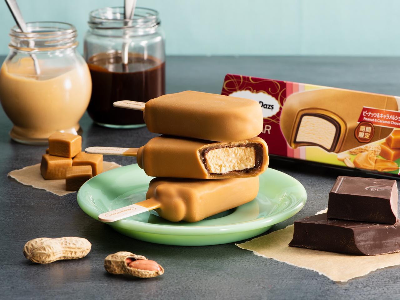 画像2: ハーゲンダッツ新作は「ピーナッツ&キャラメルショコラ」