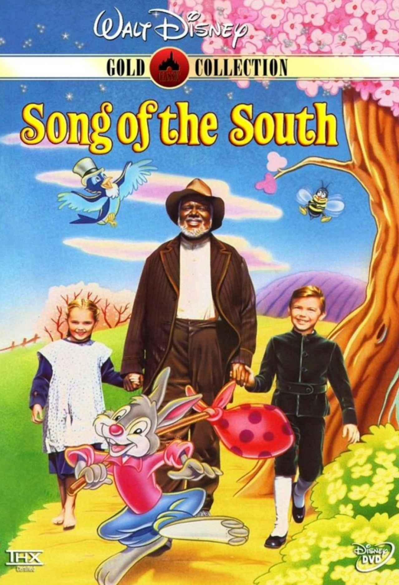 画像: 『南部の唄』はアメリカ南部の農場を舞台に白人の少年ジョニーと黒人のリーマスおじさんの心のふれあいを描いた実写部分を軸に、リーマスおじさんが話すおとぎ話の部分がアニメーションとして登場する実写とアニメーションが融合した作品。東京ディズニーランドにあるスプラッシュ・マウンテンの題材となった。(写真はDVDパッケージ)