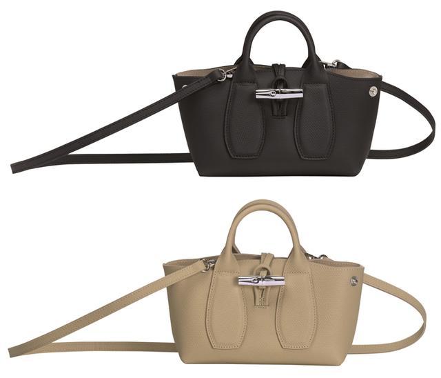 画像1: ロンシャン新作バッグ、アイコニックな「バンブー」を再解釈