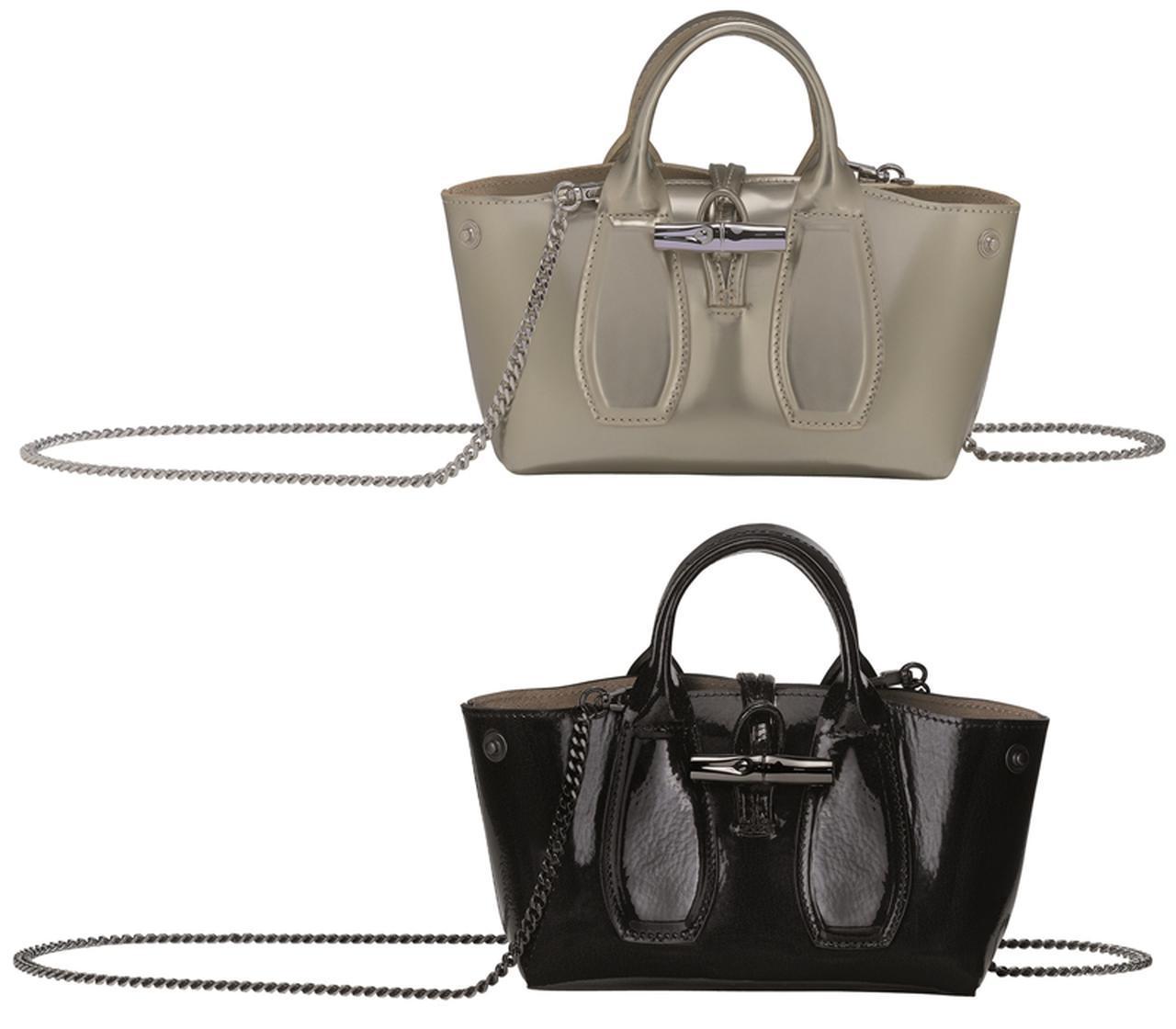画像2: ロンシャン新作バッグ、アイコニックな「バンブー」を再解釈