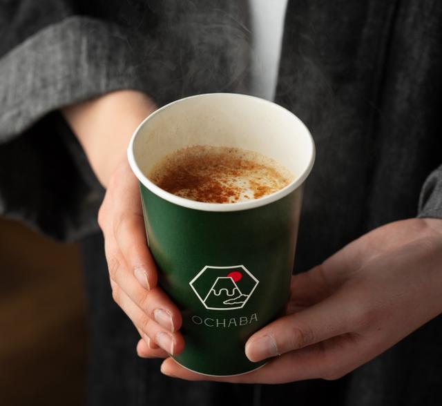 画像1: 日本茶ミルクティー専門店OCHABA、濃厚でスパイシー新感覚の日本茶のチャイ発売
