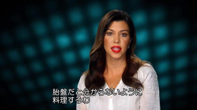 画像: 『カーダシアン家のお騒がせセレブライフ』シーズン8より 今すぐdTVで視聴