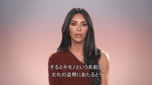 画像: KIMONO騒動は2エピソードにわたって取り上げられる 番組を今すぐ視聴