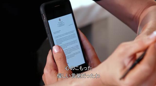 画像: 京都市長の言葉を読み上げるシーンも 番組を今すぐ視聴