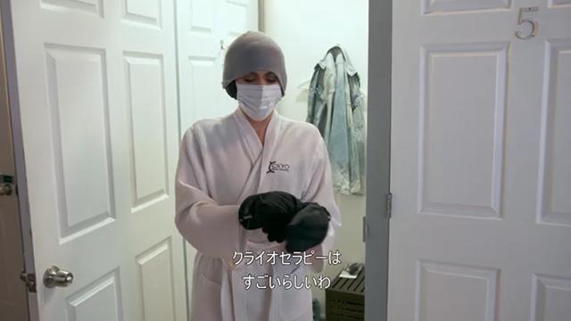画像2: 『カーダシアン家のお騒がせセレブライフ』シーズン17より 今すぐdTVで視聴