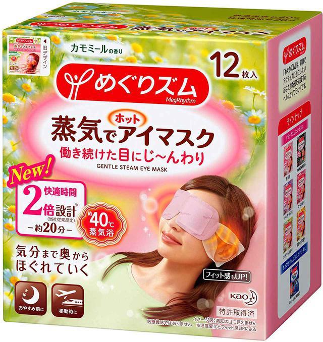 画像2: 日本発の人気商品をつねに携帯