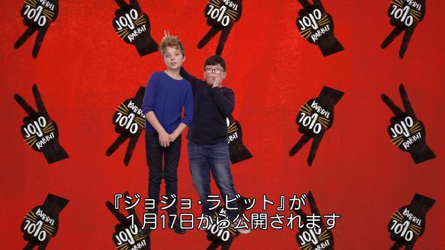 画像1: 2020年注目の子役2人から日本のファンに「激かわ動画」が到着