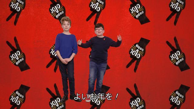 画像2: 2020年注目の子役2人から日本のファンに「激かわ動画」が到着