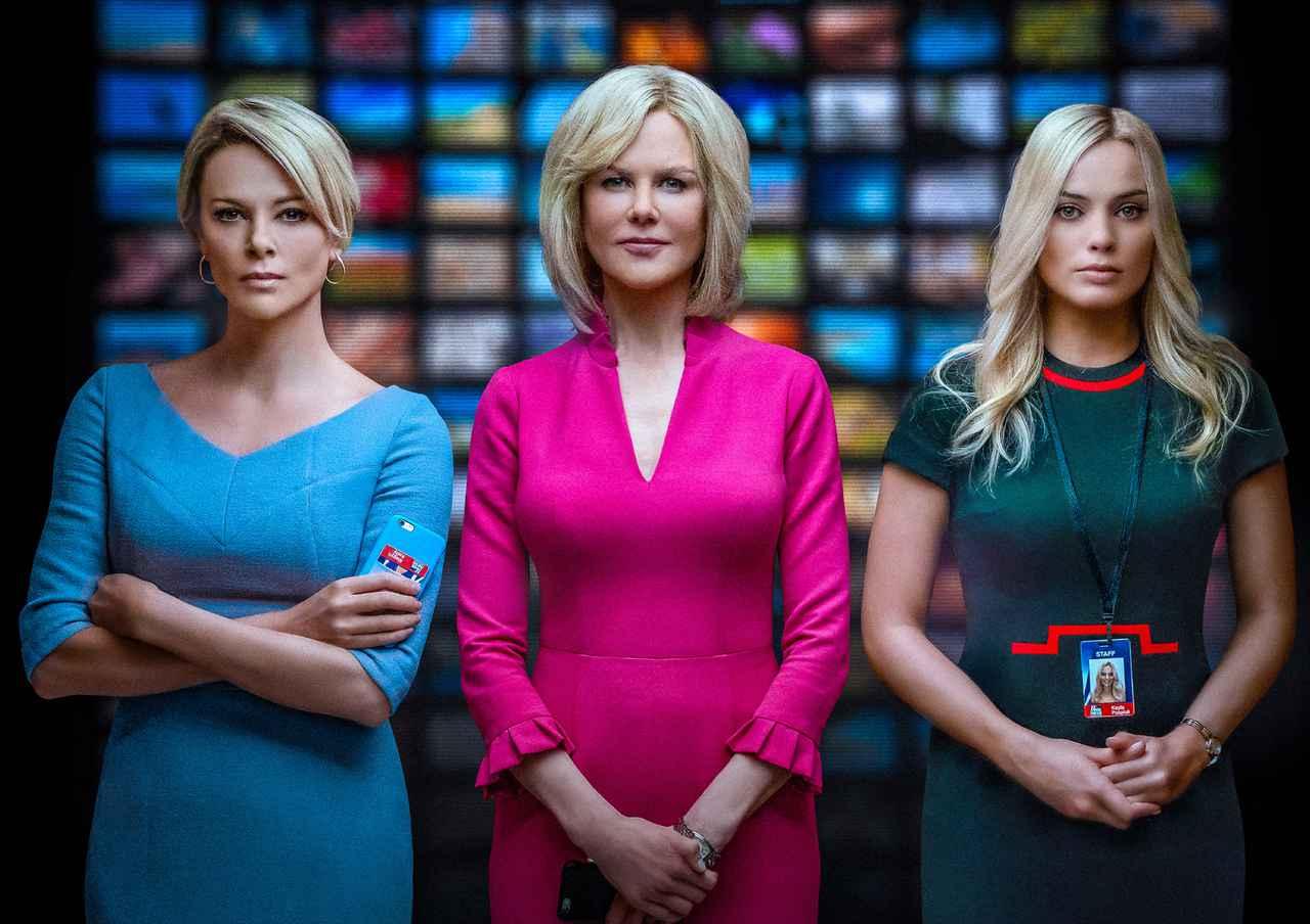 画像: シャーリーズ・セロン(左)、ニコール・キッドマン(中央)、マーゴット・ロビー(右)が主演した2019年の映画『スキャンダル』。実際に起きた米FOXニュースのセクシャル・ハラスメントに対する女性職員の告発を描いている。© Lions Gate Entertainment Inc.