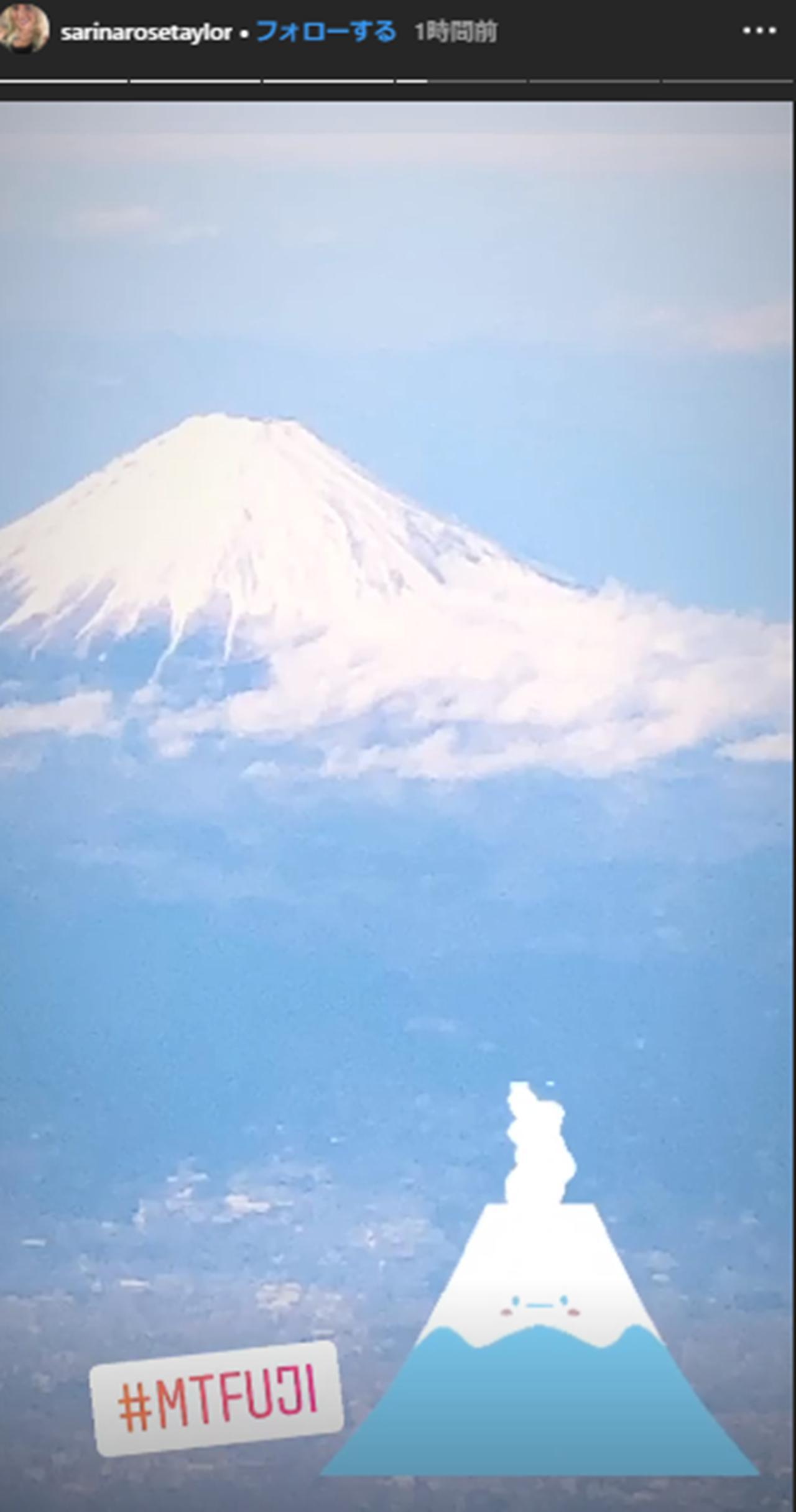 画像: クイーンとアダムが東京へ