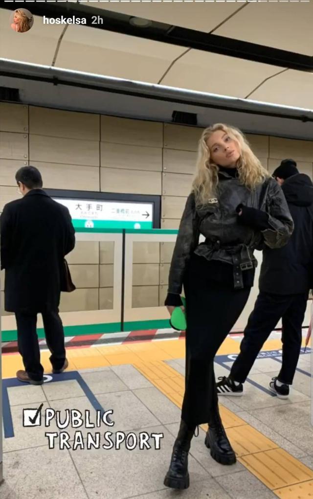 画像1: エルザがまさかの電車移動