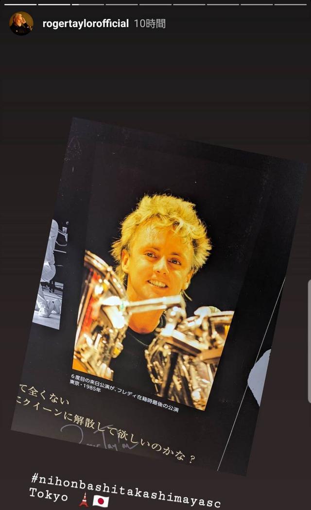 画像2: クイーンが自らクイーン展を訪れる