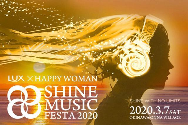 画像: 「国際女性デー」を日本の新たなカルチャーに!