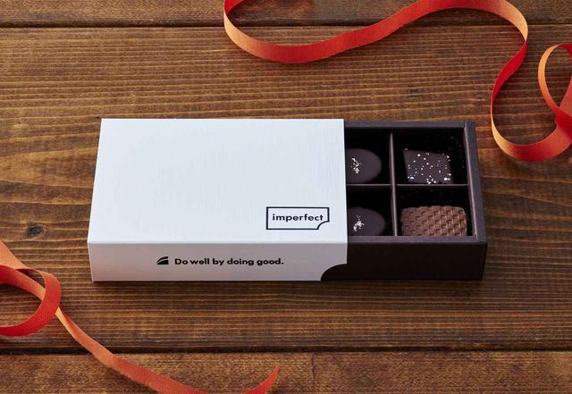 画像2: 1 粒のショコラに2つの素材のハーモニー