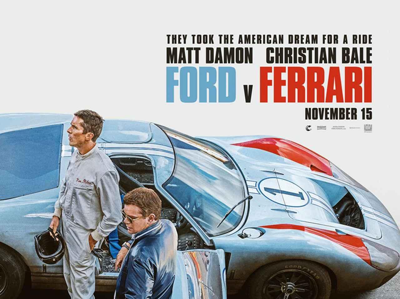 フェラーリ フォード