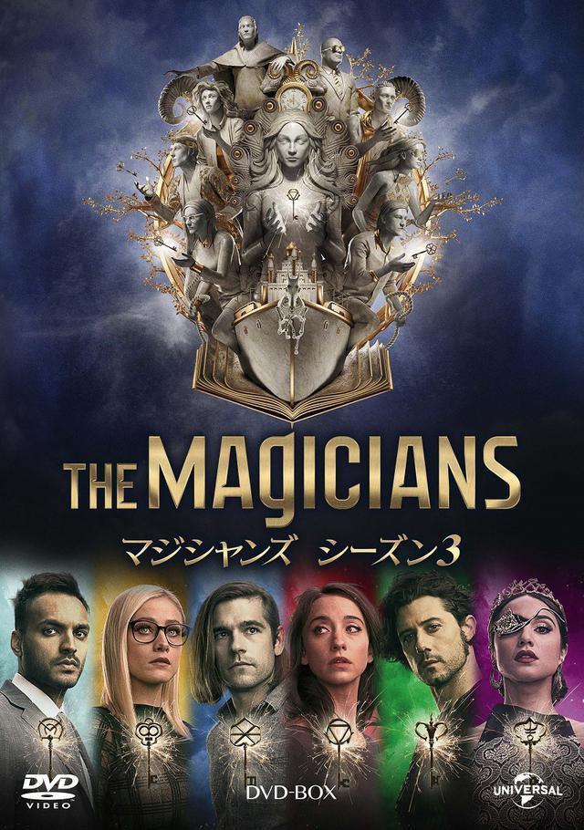 画像2: 美しい映像で見せる、想像を超えた魔法の世界