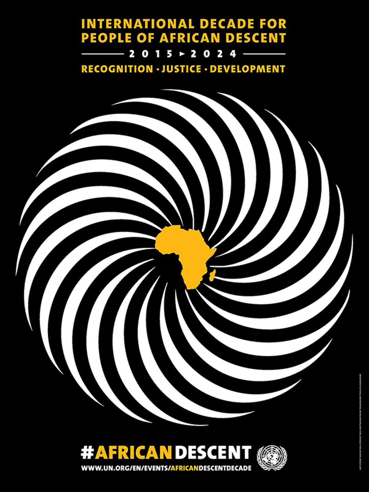 画像: 「アフリカ系の人々のための国際の10年」