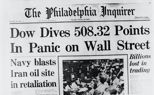 画像: 『ワンダーウーマン 1984』はなぜ1984年が舞台?