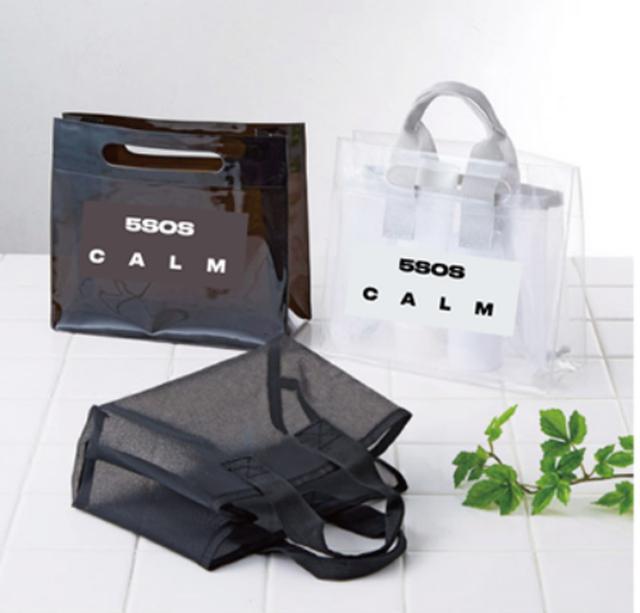 画像: 5SOSオリジナル・スパ・バッグをプレゼント